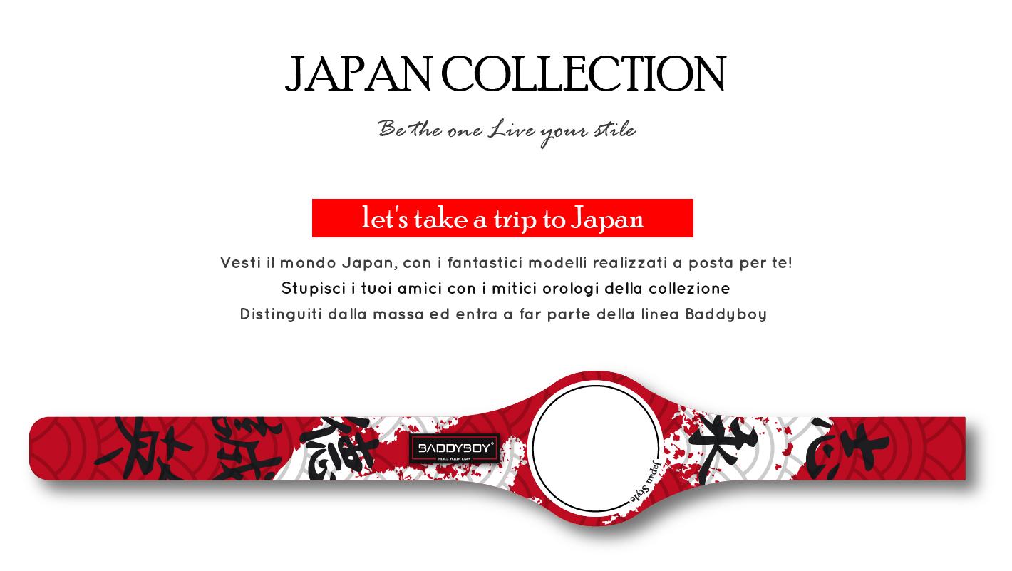JAPAN classic-01